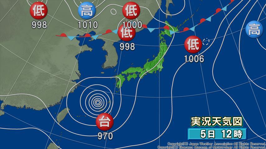 週間 天気 広島
